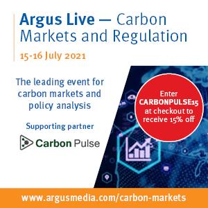 Argus2021-square